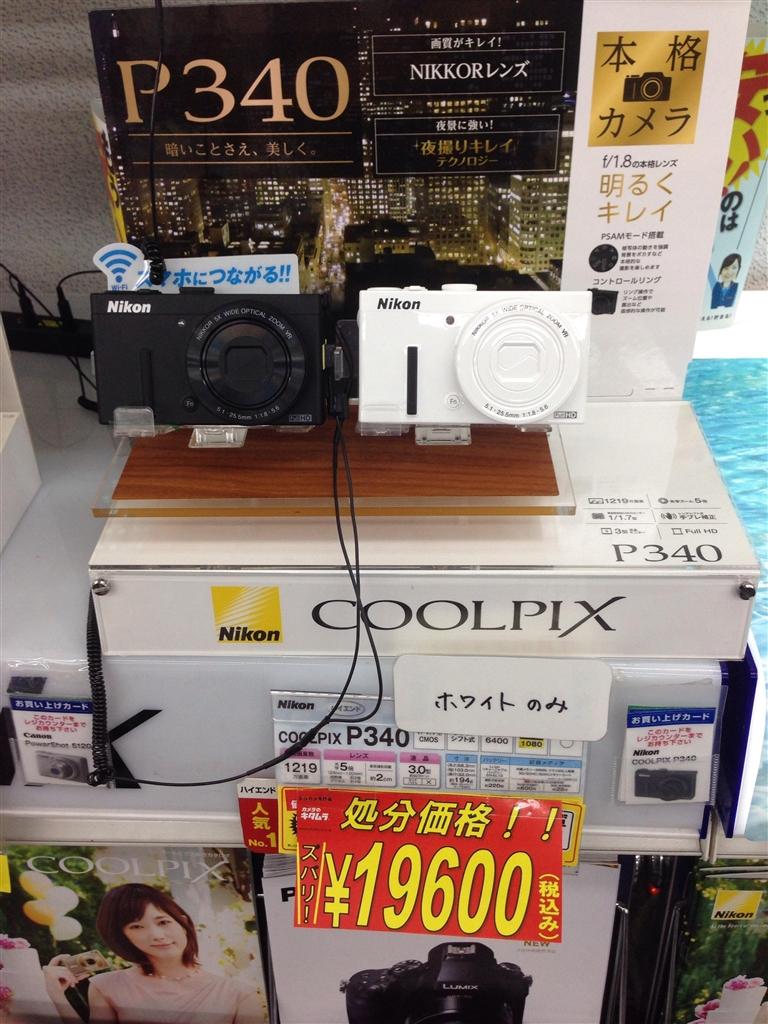 価格.com - ニコン COOLPIX P340...