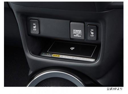 「アクセサリーソケットでのUSB充電器について」 ホンダ N,BOX SLASH 2014年モデル shibu,69さんのクチコミ掲示板画像1/1