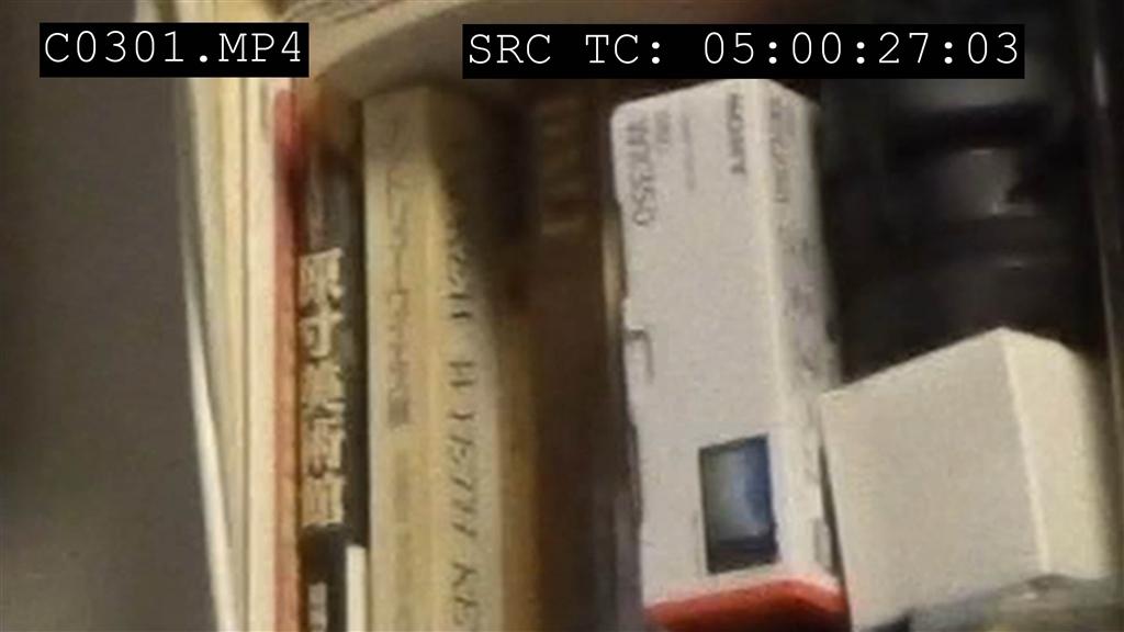 ハメ撮り用ビデオカメラ、周辺機器(デジカメ含)スレ11 [無断転載禁止]©2ch.netYouTube動画>5本 ->画像>57枚