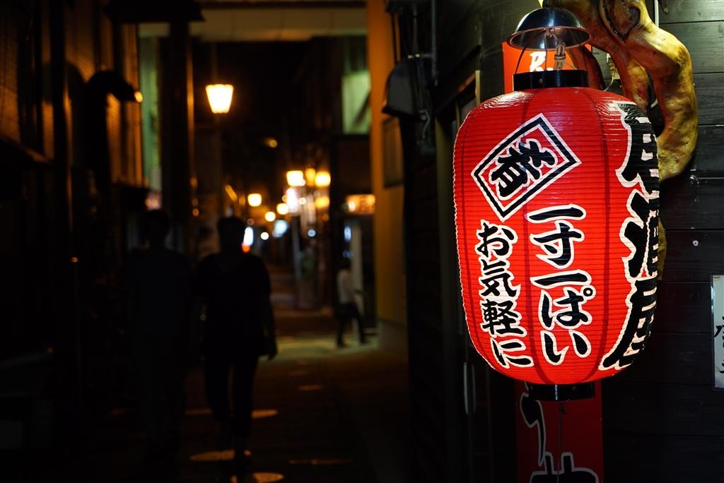 『別府の街 一杯飲み屋』SONY α7S ILCE-7S ボディ  ミッキー11さんのクチコミ掲示板画像1/3