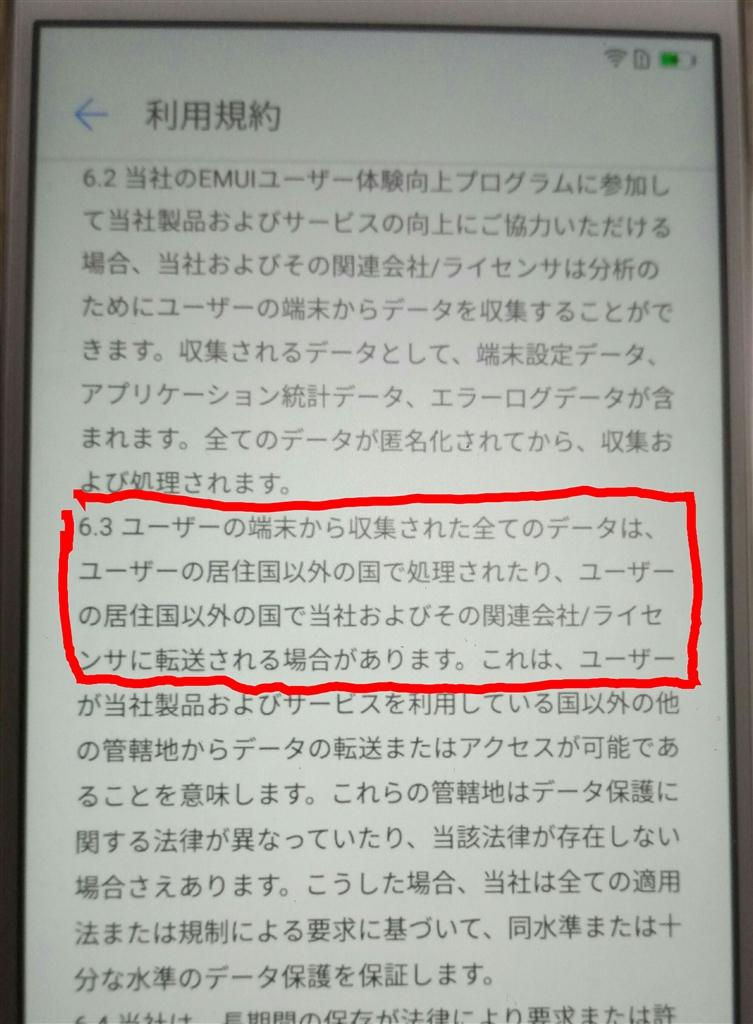https://bbsimg03.kakaku.k-img.com/images/bbs/002/861/2861047_m.jpg