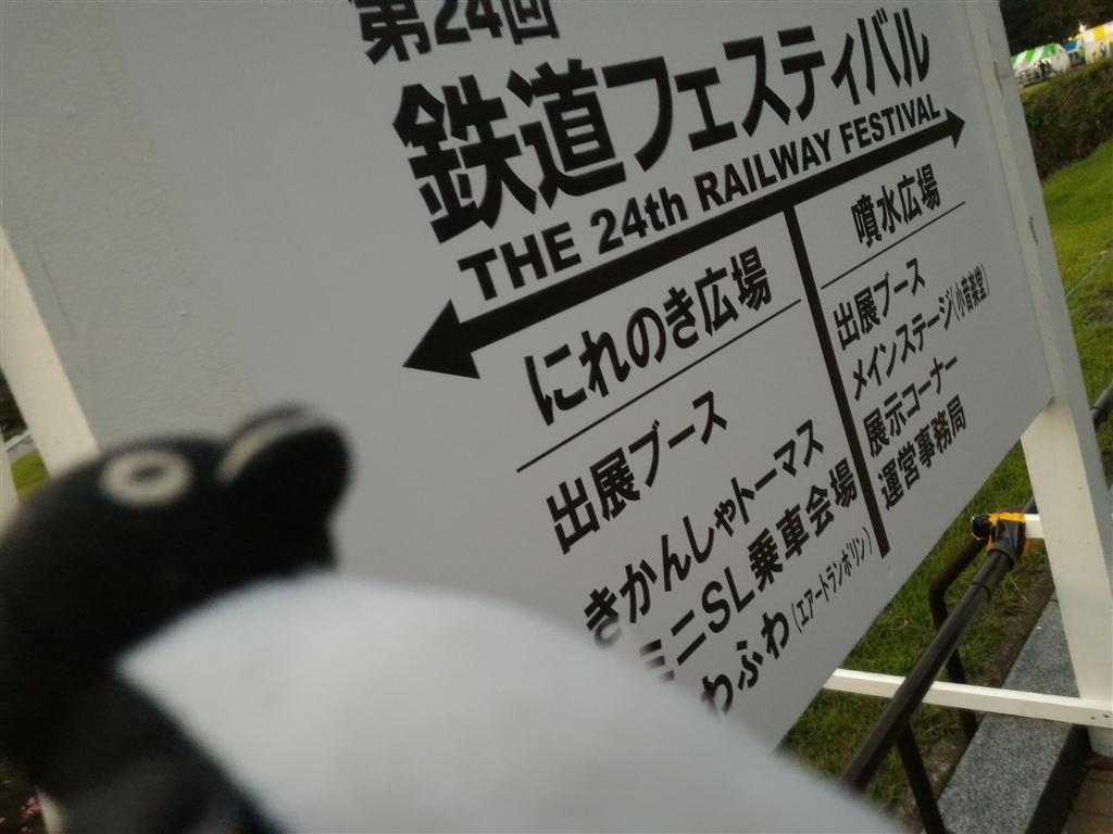 価格 Com 鉄道フェスティバル デジタル一眼カメラ Suica