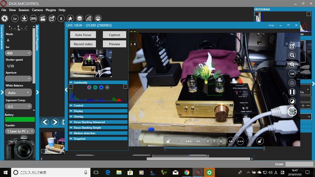 価格 com - 『digiCamControl(βを選択)』CANON EOS Kiss X9 EF-S18-55 IS