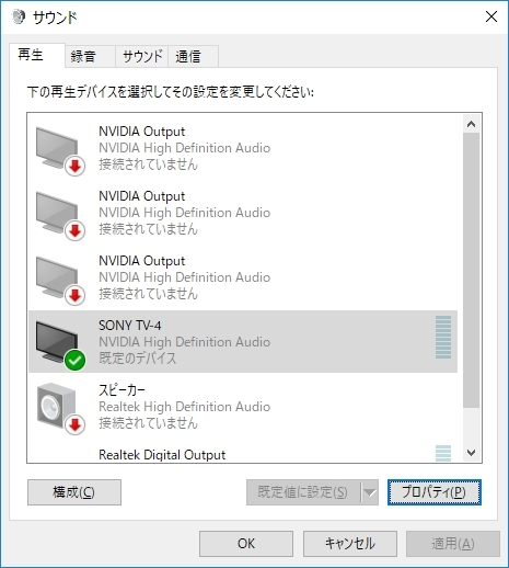 価格 com - 『NVIDIA High Definition Audio 再生デバイス