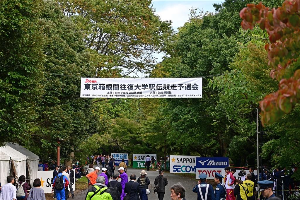 テレビ 会 放送 予選 駅伝 箱根 東京箱根間往復大学駅伝競走