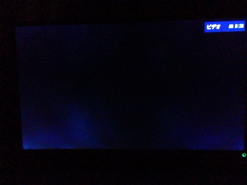 レグザ 画面 真っ暗
