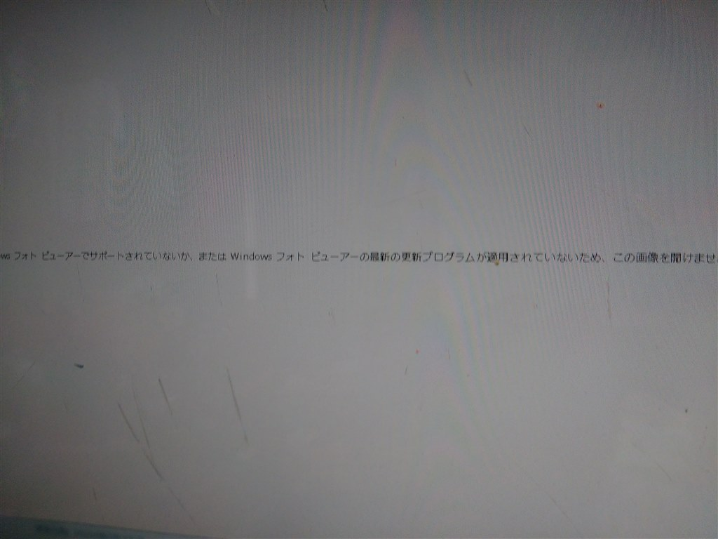 掲示板 日本 通信