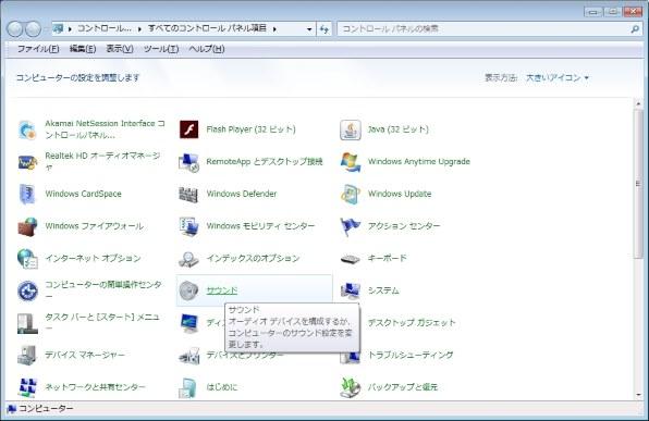 bios ファームウェア アップデート マウスコンピューター