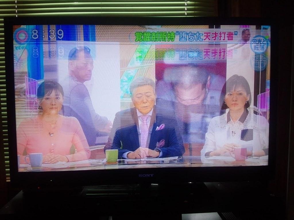 故障 ソニー テレビ