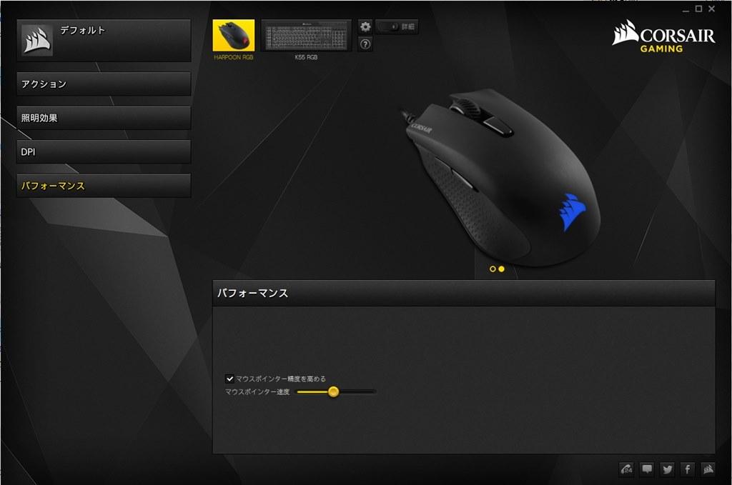 設定 マウス dpi マウスのDPIの設定の方法|確認/測定/変更・DPIボタンの使い方