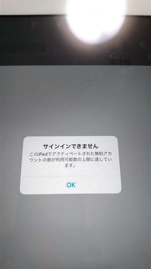 サイン イン icloud