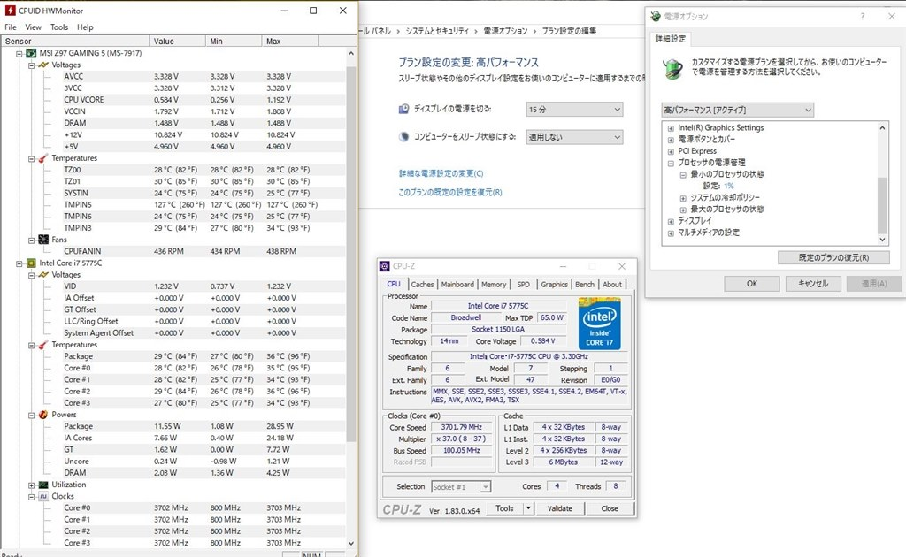 AORUS GA-AX370-Gaming 5 [Rev 1 0]