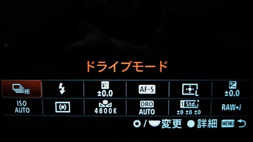 「シャッタースピード  α6000」の画像検索結果