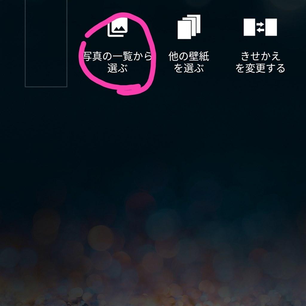 ロック画面 Huawei Huawei P20 Pro Hw 01k Docomo のクチコミ掲示板
