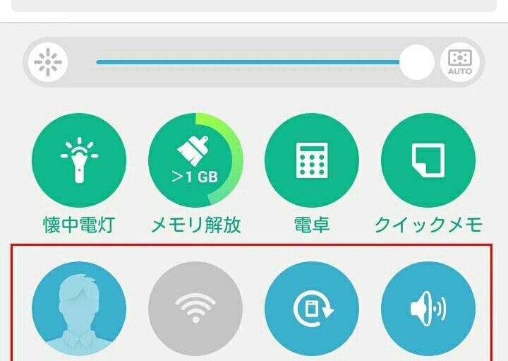zenfone 4 max simフリー ファームウェア