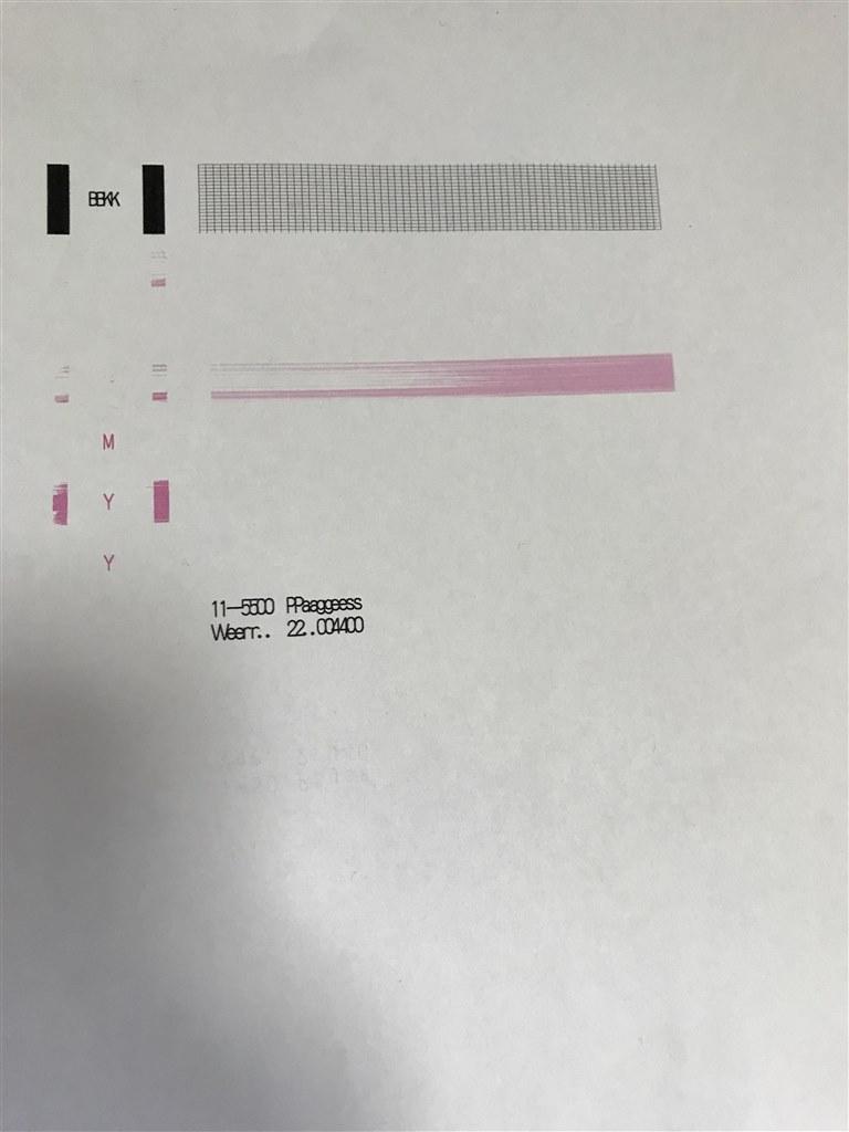 pdf のカラー両面印刷できない