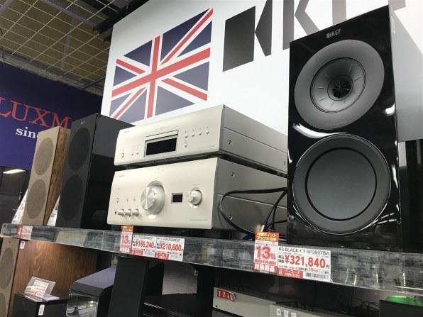 KEF R300 [ピアノブラック ペア] 価格比較 - 価格 com