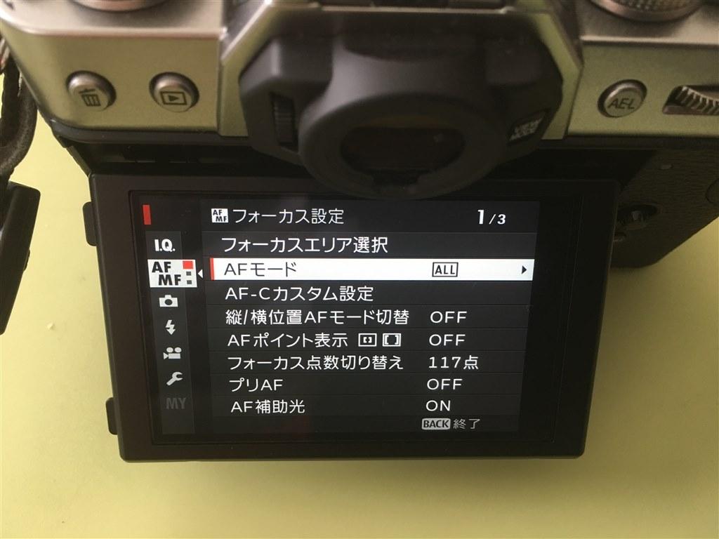 フイルム 掲示板 富士