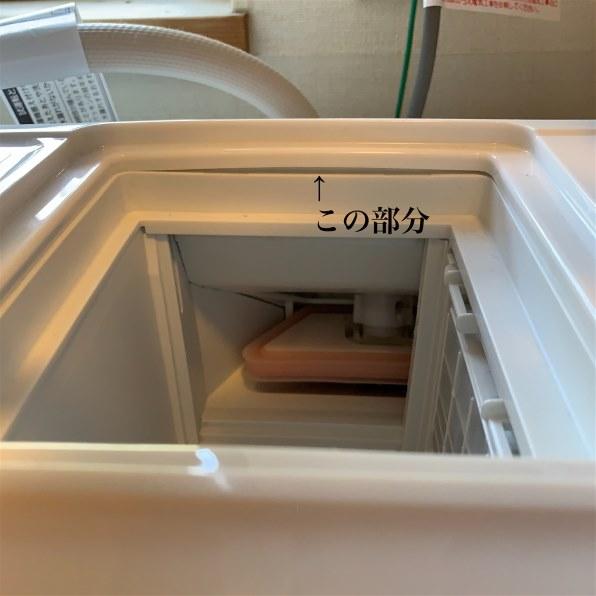 機 日立 c09 洗濯