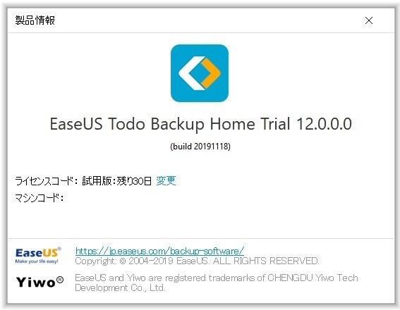 easeus todo backup free 12.0