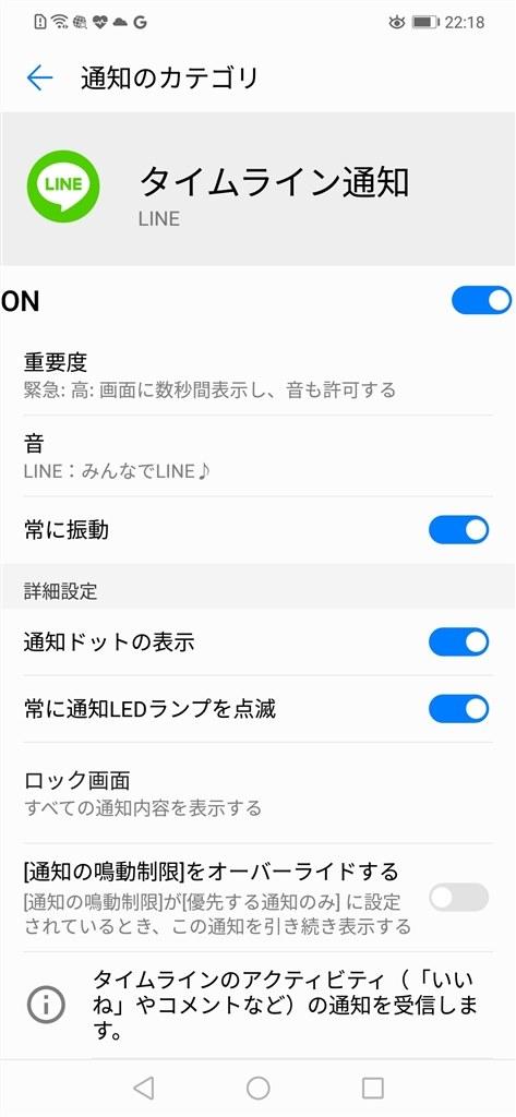 たい 音 ライン 通知 の を 変え 【iPhone/Android】LINEの通知音を個別で設定変更!トーク/着信音