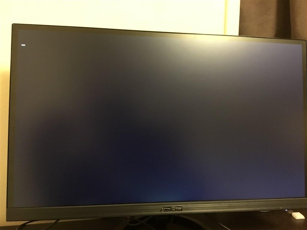 画面 真っ暗 パソコン