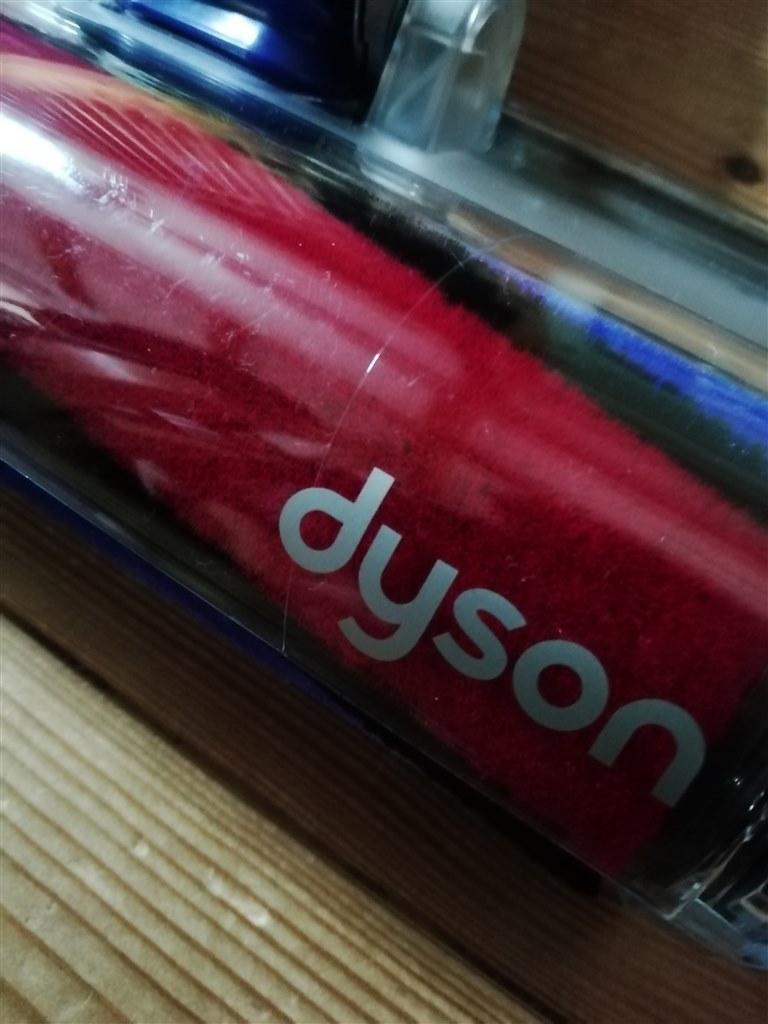ダイソン v7 口コミ