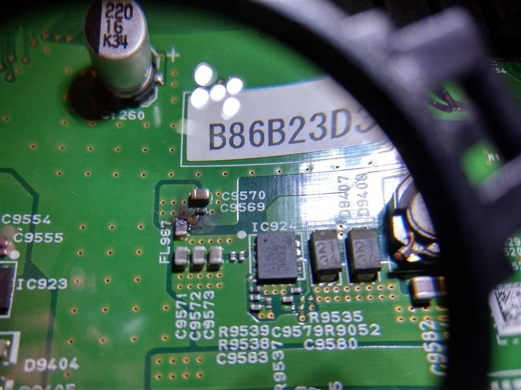 メイン基板が焼損しました 東芝 Regza 42z7 42インチ のクチコミ掲示板 価格 Com