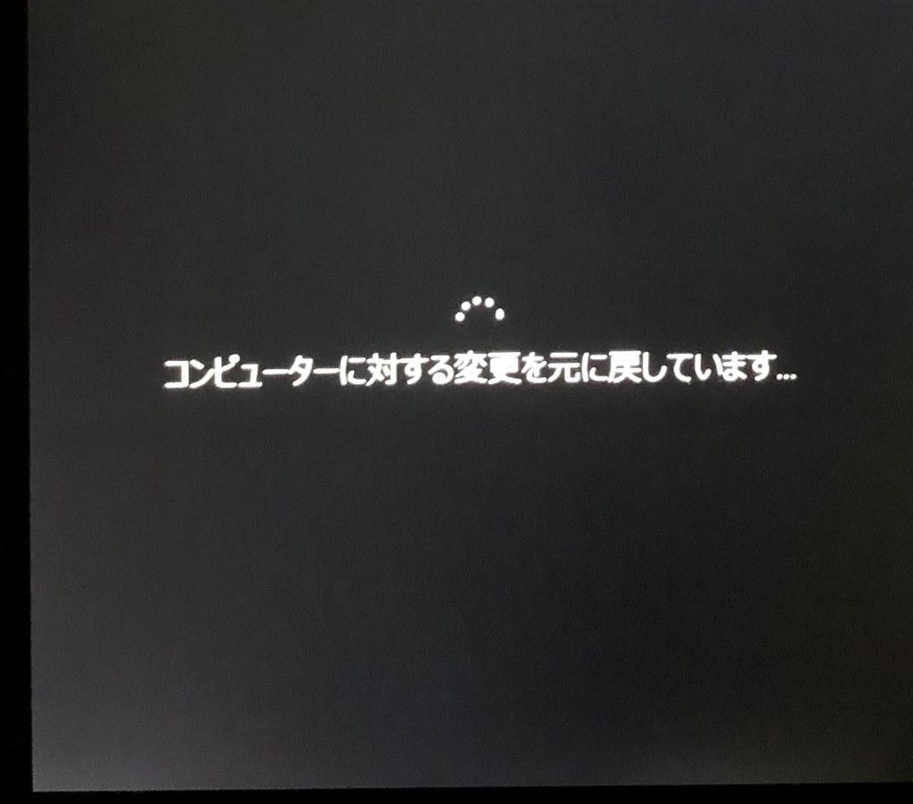 ます 戻し に対する 元 変更 コンピュータ に を てい