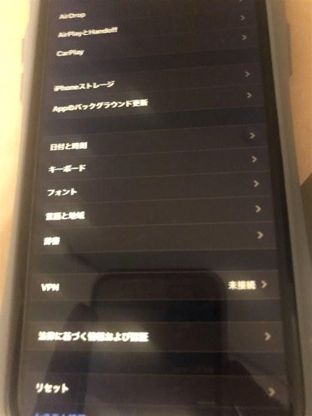 メール しない 受信 Iphone 自動