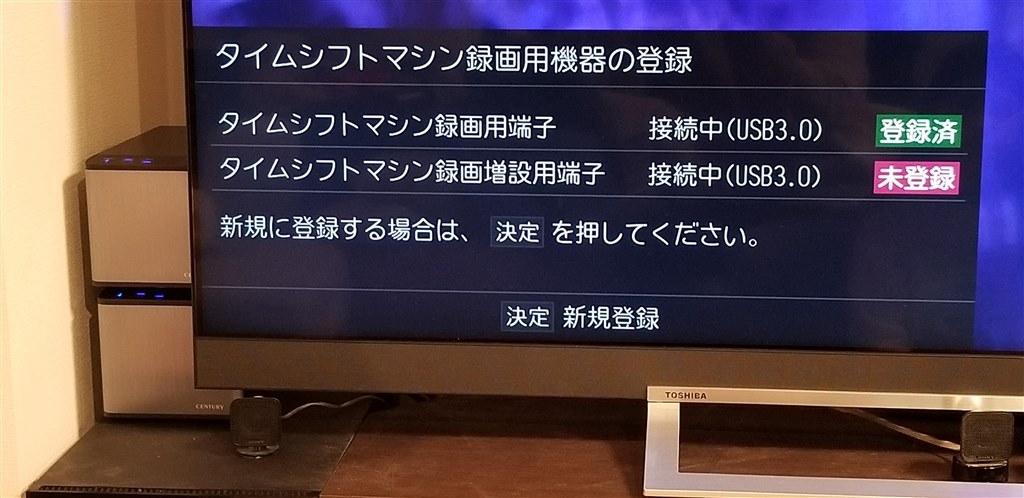 シフト マシン タイム 商品ラインアップ /