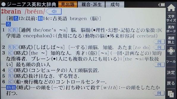 Az sx4900 カシオ 私が「英語特化型」の電子辞書「XD